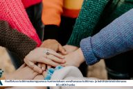 Yhteistoimintaa ja yhdessä oppimista kuntoutuksen tutkimus- ja kehittäjäkumppanuudessa